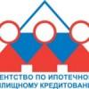 АИЖК(Агенство по ипотечно-жилищному кредитованию)