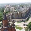 Займы и кредиты наличными в Брянске:  частные объявления и предложения МФО
