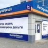 Как работают коллекторы Быстроденьги (bistrodengi.ru)? Как с ними бороться?