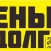 Реальные инвесторы и частные кредиторы Москвы — номера телефонов и адреса