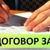 Реальные инвесторы и частные кредиторы Перми — номера телефонов и адреса