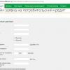 Ак Барс  банк — онлайн заявка на кредит