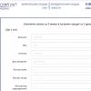 Банк Первомайский — онлайн заявка на кредит