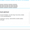 Ситибанк-онлайн заявка на кредит