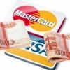 Займы на 7 дней срочно и без проверок — Одобрение 100%