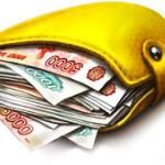 Расчет процентов в случае не выплаты кредита