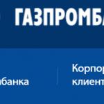 Досрочное погашение ипотеки в Газпромбанке