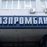 Досрочное погашение ипотеки в Газпромбанке. Формула и пример расчета