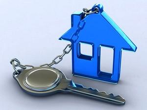 процесс ипотеки