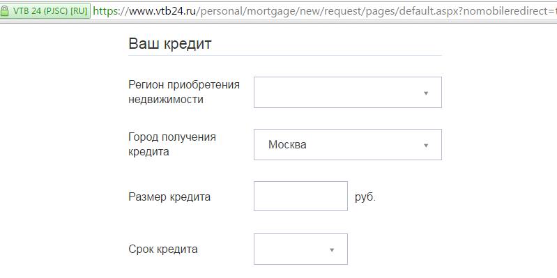 Транс кредит банк онлайн заявка
