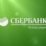 Ипотечный калькулятор Сбербанка — расчет ипотеки онлайн