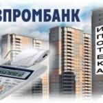 Ипотечный калькулятор Газпромбанка — расчет ипотеки онлайн