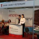 Ипотечный калькулятор банка Санкт-Петербург — расчет ипотеки онлайн