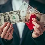 Ипотека как средство инвестирования. Основные риски