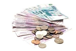 Деньги в долг усть лабинск