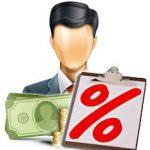 Объявления деньги под проценты.  Где и как подать объявление