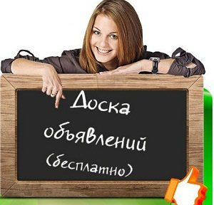 Казань худжанд авиабилеты