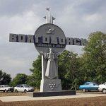 Займы и кредиты наличными в Волгодонске:  частные объявления и предложения МФО