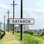 Займы и кредиты наличными в Батайске:  частные объявления и предложения МФО