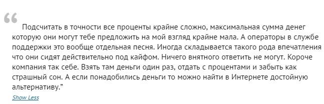 кредит наличными в москве по паспорту
