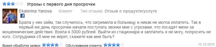 Тинькофф банк кредит 9