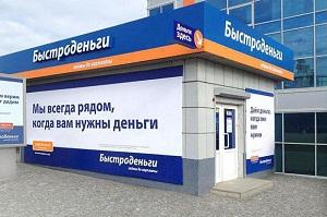 Быстроденьги продали долг коллекторам заблокировали счет в банке судебные приставы
