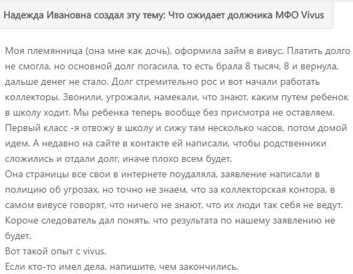 Банк кредит москва оао