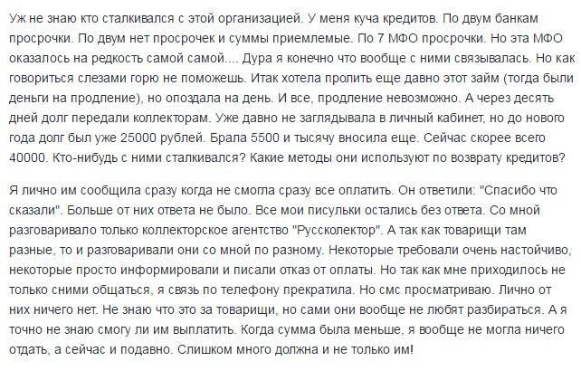 как работают коллекторы 4slovo.ru
