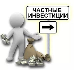 возьму деньги в долг под расписку у частного лица без предоплаты
