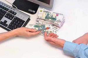 совкомбанк кредит наличными онлайн заявка оформить екатеринбург