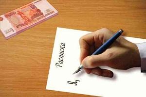 частные деньги в долг в перми