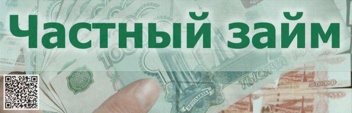 Инвесторы в красноярске займы частные займы в дзержинске без предоплаты и комиссий