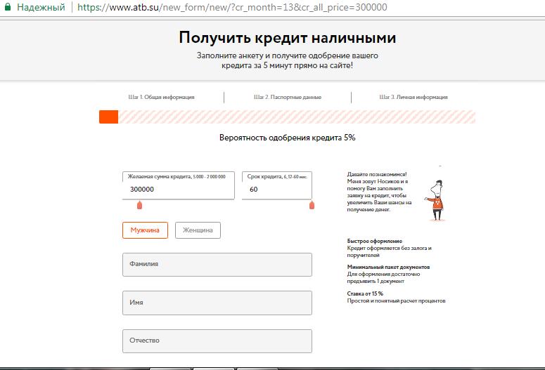 московский кредитный банк в липецке