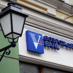 Банк Возрождение — онлайн заявка на кредит