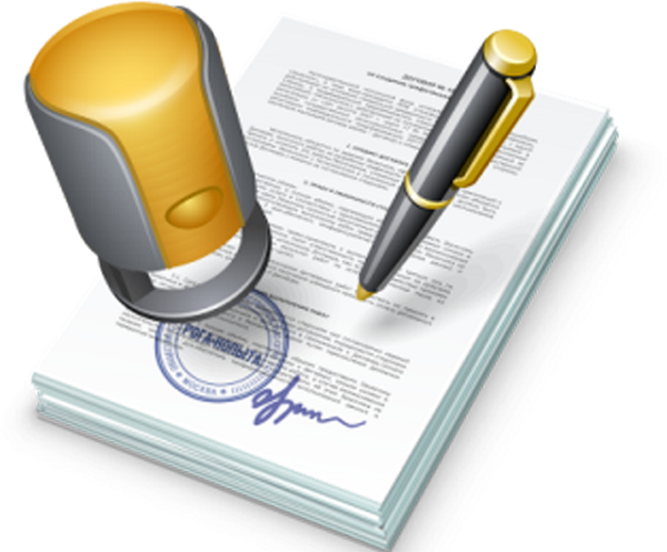 займ под расписку у нотариуса барнаул кредит европа банк волгоград адреса отделений