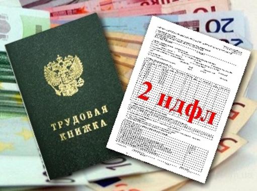 Нужен кредит 3000000 рублей