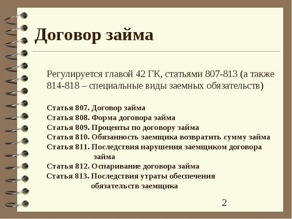 продажа залоговых автомобилей банками казахстана