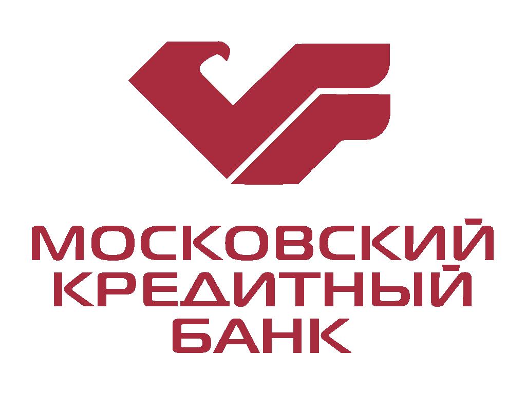 взять кредит в московском банке онлайн кредитная карта с плохой кредитной историей и открытыми просрочками реально без отказа