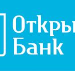 Банк Открытие — онлайн заявка на кредит