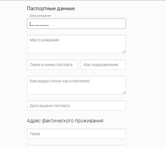 кредит на российский автомобиль