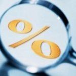 Кредиты под низкий процент — 3 дешевых варианта