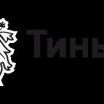 Банк Тинькофф — онлайн заявка на кредит