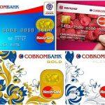 Одобрят ли кредит в Совкомбанке с плохой кредитной историей?