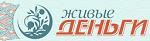 Живые Деньги (МКК Меридиан)