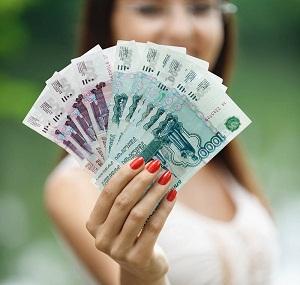 Списание долгов по кредитам рязань