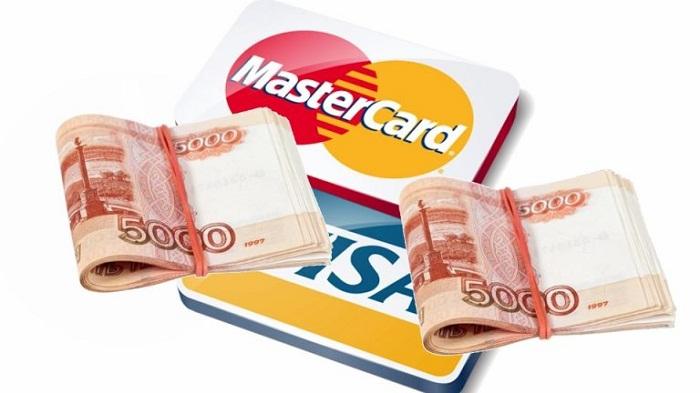 займы со 100 одобрением на карту как законно уменьшить процентную ставку по кредиту