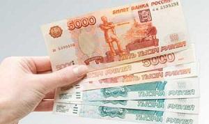 рефинансирование кредита для физических лиц условия