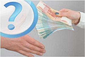 займы в иркутске наличными отзывы проверить на банкротство физ лицо