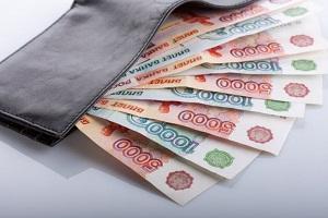 Взять кредит в сбербанке под залог автомобиля