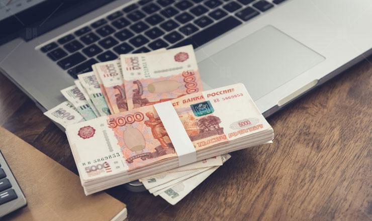Совкомбанк кредит наличными без справок и поручителей калькулятор